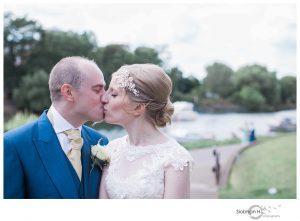 Bride and groom at their Bingham hotel Richmond wedding